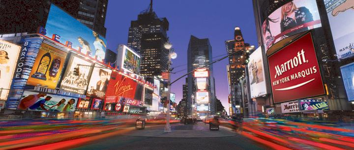 MDM NY 2017 - Times Square / Marriott Marquis
