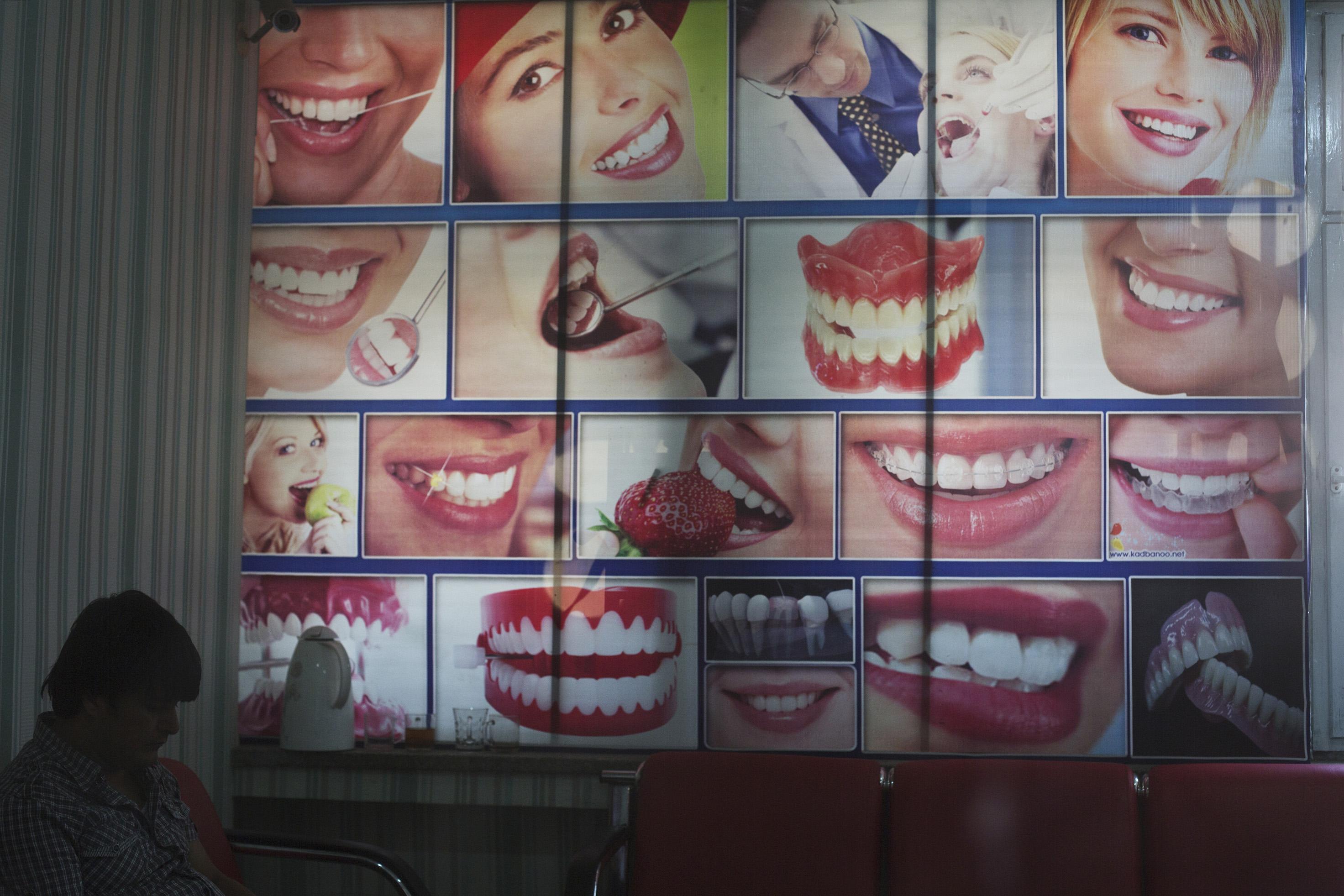 https://assets.sourcemedia.com/5b/72/19ae3a21433fa5d1d1f579547ecd/di-dental-stock-061518.jpg